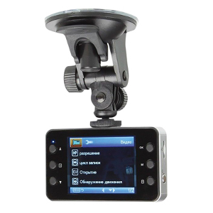 HD Forward Facing Vehicle Camera + 8GB SD Card (AMJ04G)